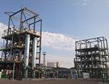 Group 2 Base oil